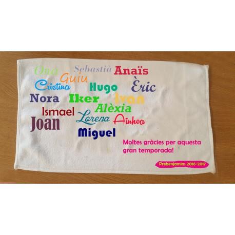 TOVALLOLA DE DUTXA